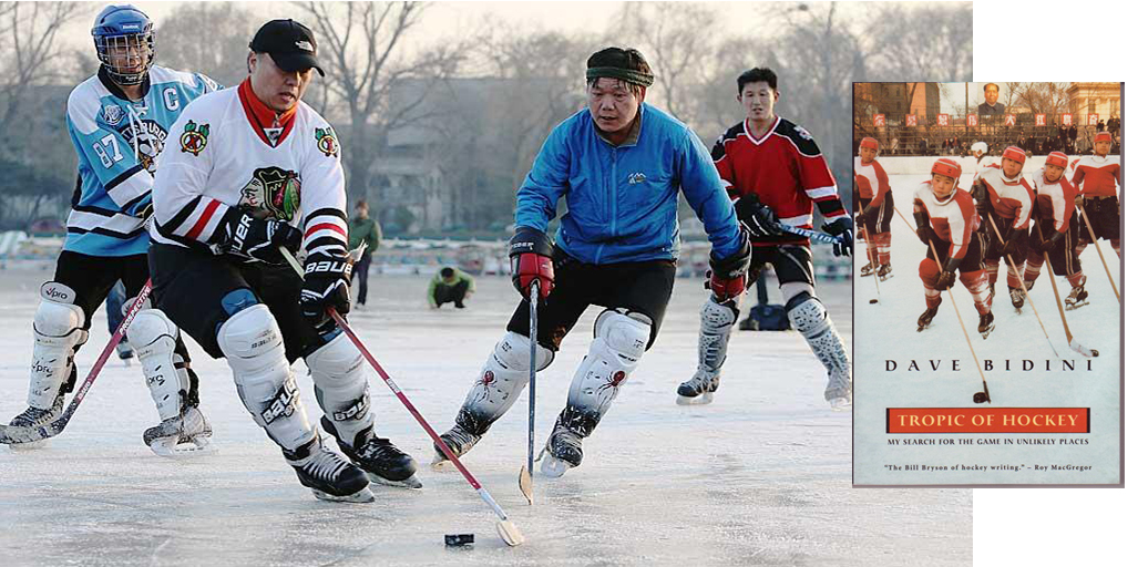 The 2022 Winter Olympics will be held in Beijing, China. I hope Dave Bidini gets a piece of the action. Photo cribbed from a Sports Illustrated article.